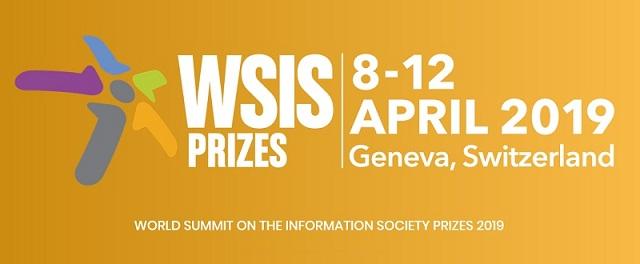 کسب جایزه برتر در اجلاس جهانی جامعه اطلاعات