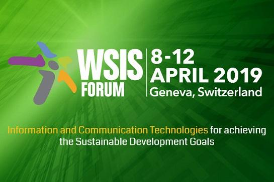 اجلاس جهانی جامعه اطلاعات