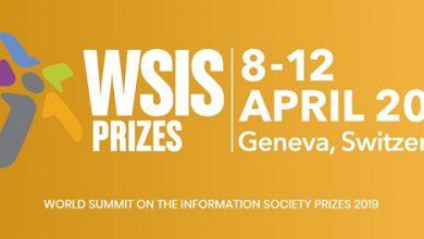 Photo of دریافت جایزه جامعه جهانی فناوری و اطلاعات توسط شبکه علمی ایران
