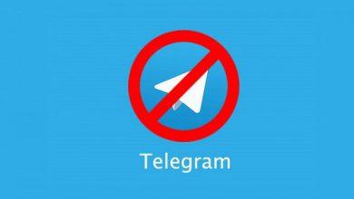 Photo of رفع اختلال دسترسی به کد تایید تلگرام