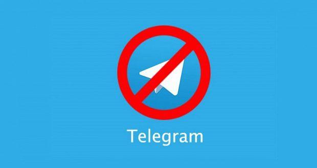 رفع اختلال دسترسی به کد تایید تلگرام