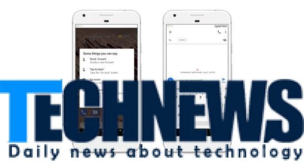 آزمایش امکان ارسال پیامک از طریق صدا در گوشی های گوگل