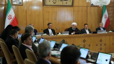 Photo of تشکیل مرکز ملی مالکیت فکری در ایران