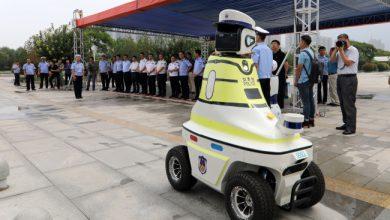 Photo of روبات های پلیس در چین