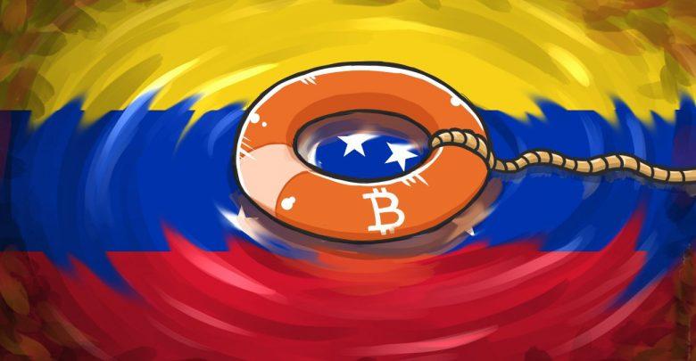 نجات شرکت های نفتی ونزوئلا با کمک بیت کوین