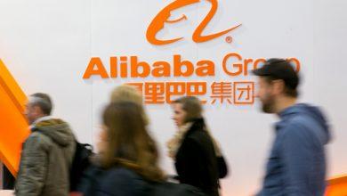Photo of افزایش نفوذ مقام های چینی در شرکت های خصوصی