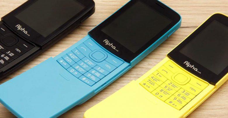 حمایت از تولیدات داخلی به کمک تعرفه 20 درصدی واردات موبایل