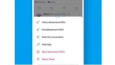 Photo of پنهان سازی پاسخ ها در توئیتر با قابلیت جدید این نرم افزار