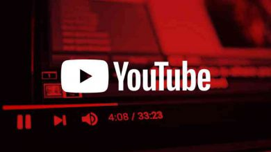 Photo of کسب درآمد در یوتیوب چگونه انجام میگیرد؟