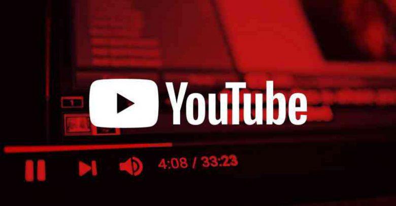 کسب درآمد در یوتیوب چگونه انجام میگیرد؟