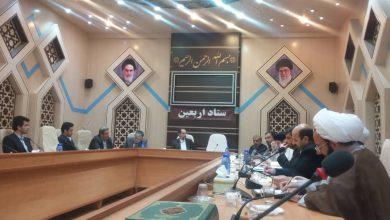 Photo of برنامه ریزی برای ارتباط رسانی به زائرین اربعین در دو استان ایلام و خوزستان