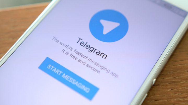 نسخه جدید تلگرام به کمک بازار مسکن خواهد آمد