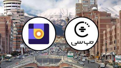 Photo of همکاری مسیریاب بلد و تپ سی