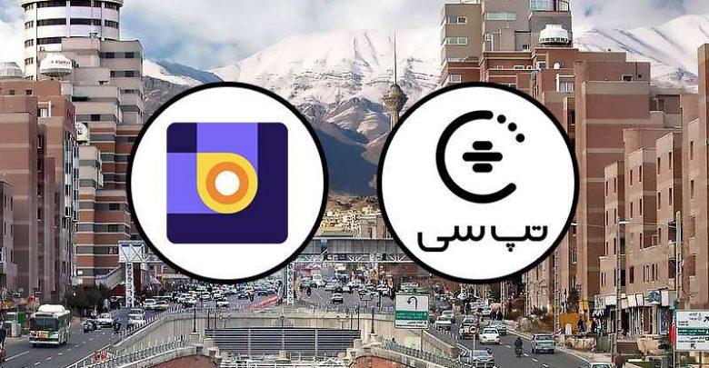 همکاری مسیریاب بلد و تپ سی