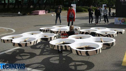 ساخت خودروهای پرنده توسط هیوندای