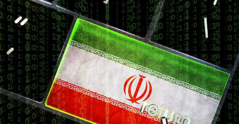 آمریکا مدعی حمله سایبری محرمانه علیه ایران شده است