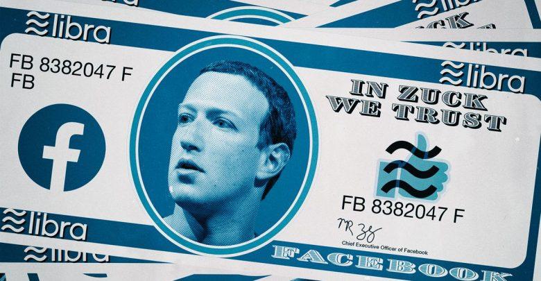 پی پال از همکاری با فیسبوک کناره گیری کرد