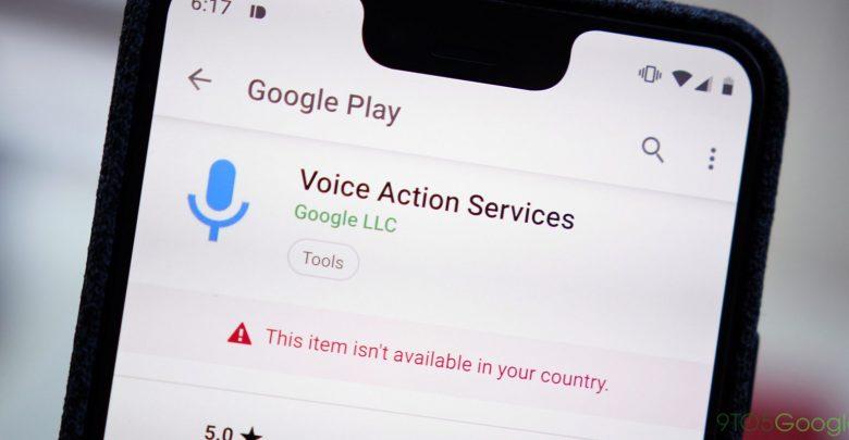 دستیار صوتی پیکسل 4 گوگل با قابلیت فرمانگیری Raise to Talk منتشر خواهد شد