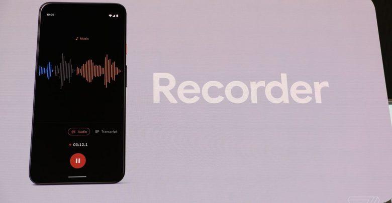 رکوردر پیکسل 4 گوگل قابلیت تبدیل گفتار به متن در حالت آفلاین را دارد