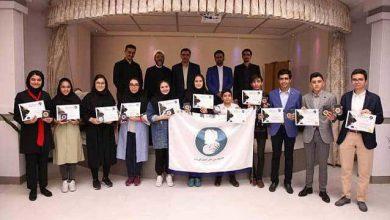 Photo of مدال های مسابقات جهانی اختراعات لندن بر گردن مخترعان ایرانی