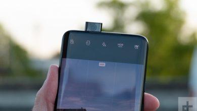 Photo of رونمایی از گوشی جدید موتورولا با دوربین سلفی متفاوت
