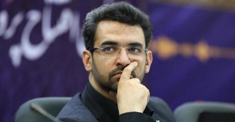 آذری جهرمی از مردم و کسب و کارهای آنلاین عذرخواهی کرد