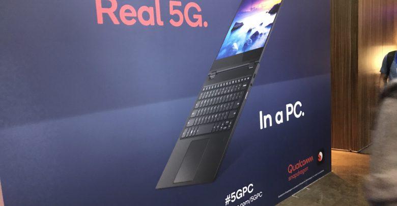 کامپیوترهای شخصی به مودم های 5G مجهز خواهند شد