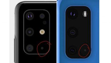 Photo of سامسونگ گلکسی S11 Plus با سیستم فوکوس خودکار لیزری