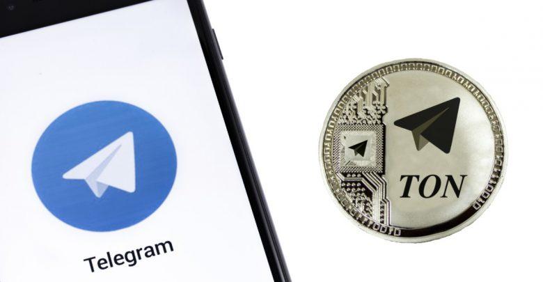 تلگرام نسخه آزمایشی کیف پول رمز ارز گرم را منتشر کرد