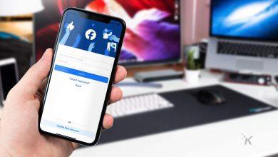 Photo of جاسوسی فیسبوک از طریق فعال کردن دوربین گوشی آیفون