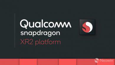 Photo of کوالکام و معرفی پردازنده 5جی  Snapdragon XR2