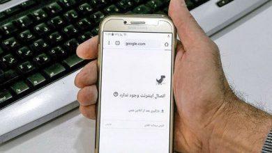 Photo of قطعی اینترنت در سیستان و بلوچستان به 17 روز رسید