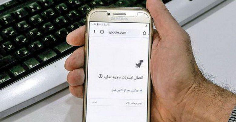 قطعی اینترنت در سیستان و بلوچستان به 17 روز رسید