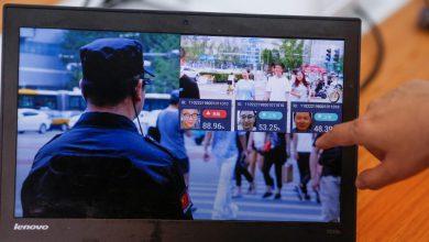 Photo of استفاده از تکنولوژی تشخیص چهره در چین اجباری شد