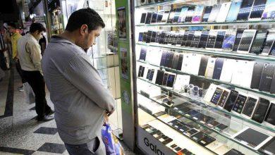 Photo of رکورد واردات قانونی تلفن همراه به کشور شکسته شد