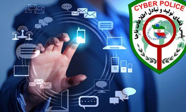 هشدار در مورد کلاهبرداری از طریق اپلیکیشن های رمزساز