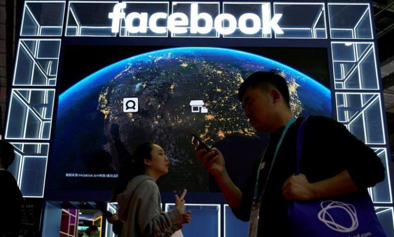 سفر کارمندان شرکتهای آمریکایی به چین محدود شد