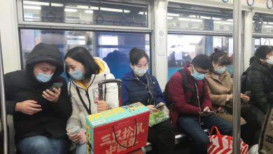 Photo of اپلیکیشنی برای تشخیص ابتلا به ویروس کرونا در چین