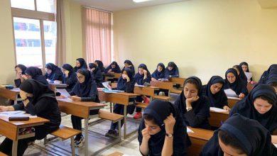 Photo of برگزاری کلاسهای درس مجازی به دلیل شیوع ویروس کرونا
