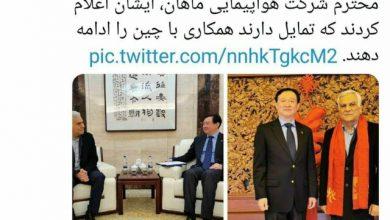 Photo of چرا هنوز پروازهای ایران به چین برقرار است؟