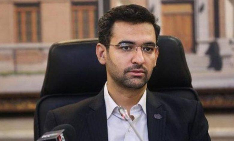 افتتاح مرکز نوآوریهای هوش مصنوعی در ایران