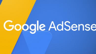 Photo of چگونه هکرها از سرویس تبلیغات گوگل AdSense برای باجگیری استفاده می کنند؟