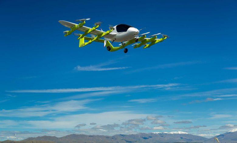 اولین سرویس تاکسی هوایی خودران در نیوزیلند افتتاح شد
