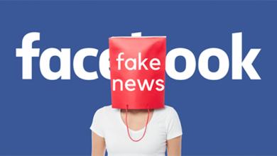 Photo of فیلتر شدن اخبار غلط در مورد کرونا توسط فیسبوک