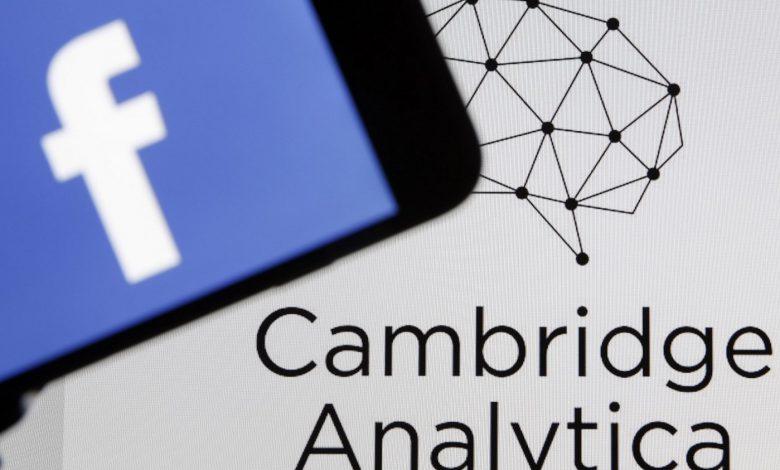 شکایت دولت استرالیا از فیسبوک به دلیل نقض حریم خصوصی کاربران استرالیایی