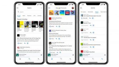 Photo of Google Podcasts برای سیستمعامل iOS منتشر شد