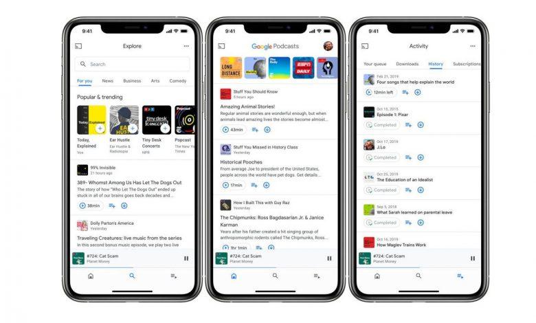 Google Podcasts برای سیستمعامل iOS منتشر شد