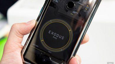 Photo of کاربران گوشی اچ تی سی Exodus 1s میتوانند ارز دیجیتال استخراج کنند