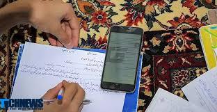 راهاندازی شبکه اجتماعی دانشآموزان تا امن شدن بستر به تعویق افتاد