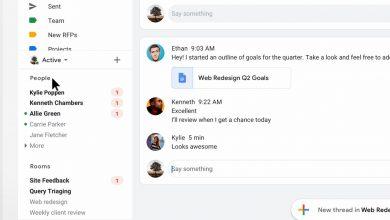 Photo of کاربران سرویس جیمیل گوگل قادر به برقراری ارتباط تصویری خواهند بود